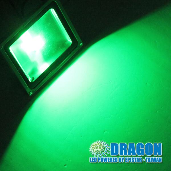 Đèn pha LED 30W xanh lá/xanh dương – đủ 100% công suất